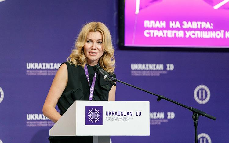 «Революція цінностей»: форум Ukrainian ID оголошує тему і дати проведення в 2019 році
