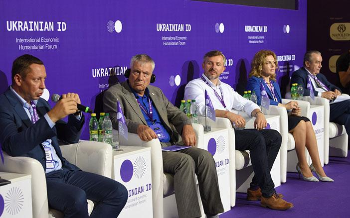 В Украине хотят создать новую туристическую мекку