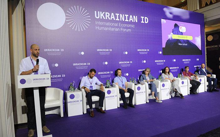 Нащупывая путь в темноте. Как на форуме UkrainianID обсуждали реформы и будущее Украины на десятилетие вперед