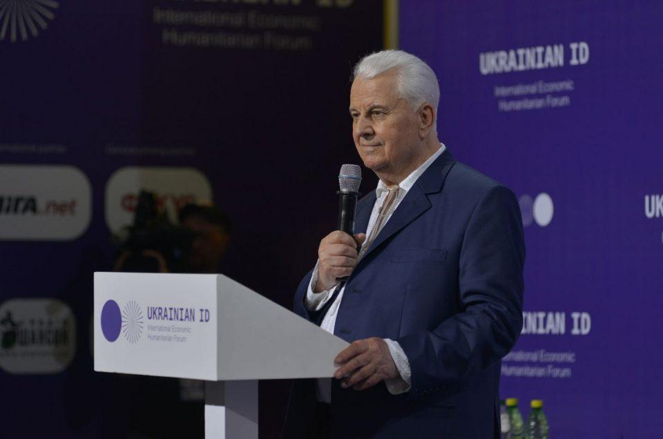 Леонід Кравчук відкрив Міжнародний форум Ukrainian ID