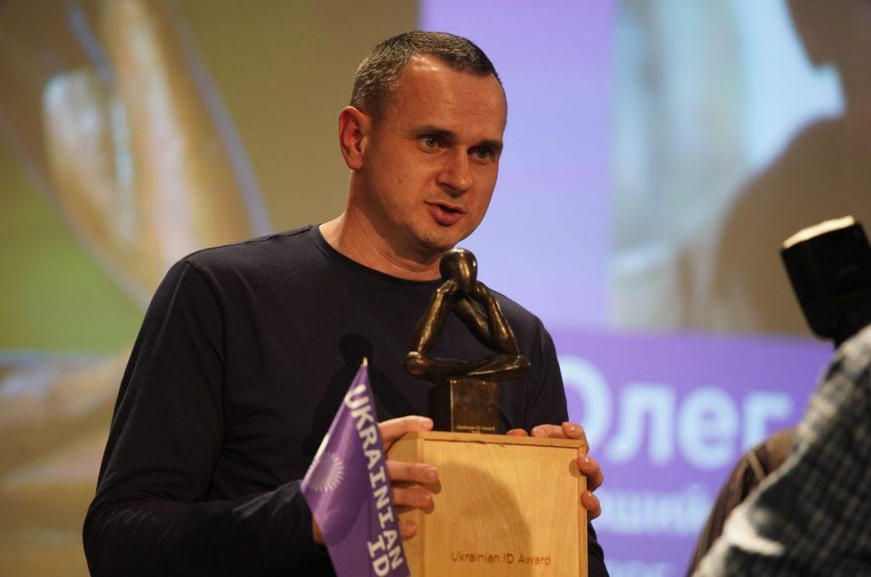 Олег Сенцов отримав премію Ukrainian ID Awards 2018